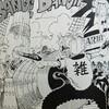 ワンピースブログ[十一巻] 第98話〝暗雲〟