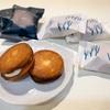 大丸東京『スノーサンド白•黒』冬季限定品に朝から行列。待ち時間やお菓子のレビュー。