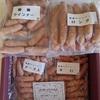 佐賀県 太良町からふるさと納税のお礼品が到着: 山崎ハム オールポークあらびきウインナー(バラエティセット)