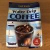 カルディの水出しアイスコーヒー。ラテで飲むのにぴったりと思った話。