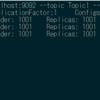 Spring Boot + Spring Integration でいろいろ試してみる ( その35 )( Docker Compose でサーバを構築する、Kafka 編2 )