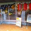 福岡中央区役所の目の前にある「立喰そば酒場すじ一」は600円で格安ランチがうまい