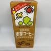キッコーマン「豆乳飲料 麦芽コーヒー」まぁ豆乳
