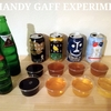 クラフトビールを使った8種のシャンディガフの作り方