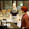 【Sims4】#42 新たな復讐の形【Season 2】