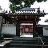 【京都】長円寺