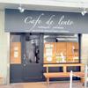 cafe de lento  カフェ ド レント