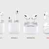 新型AirPods第3世代、やはり9月のイベントでiPhone13と同時発表か