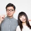 LINEMusicがとにかく安い!日本特化の定額配信で新たな音楽と出会おう![AD]
