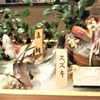 稲取温泉 海一望絶景の宿「いなとり荘」のお食事レポ&あさいち温泉後のサービスがおススメ!