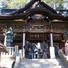 関東一のパワースポット三峯神社の見どころとアクセスは?【埼玉・秩父市】