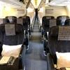 【搭乗記】JL821(NGO-TPE) ビジネスクラスの様子