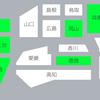 日本地図を使ったアプリを作りたい!!【Part2】canvasのピンチ操作