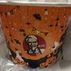 【KFC】あのケンタッキーチキンが水曜日限定で1500円