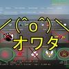 【CSGO】ベルリンメジャーChallengers Stage終了&PICK EM死亡のお知らせ!