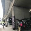 ブラチスラヴァまで7.5€、ウィーンのバスターミナルを紹介