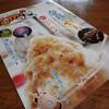 月刊Yomiっこ 8月号に掲載されました!