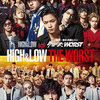 『HiGH&LOW THE WORST』(2019:久保茂昭)