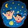 山下智久が社長にプライベートでプールに誘われたワケとは?