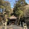 山神社(岡山県井原市芳井町花滝2835)