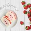 愛知県小牧市 パティスリー・ジューブルの【プレミアムなホワイトロールケーキ いちご】