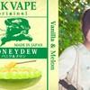 【MK Lab・リキッド】MK VAPE Original HONEYDEW ハニーデュー をもらいました