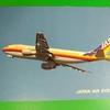 日本エアシステム JAS A300-B2/B4/600R
