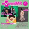 2019/6/8(土) mogran'BAR@二条Live House nano
