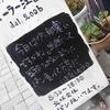 江古田の「パーラー江古田」でサルシッチャ、豚すね肉のビール煮。