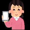 【タブレット】Huaweiのタブレット「MediaPad M5 lite 8」を購入する/8インチサイズで持ち運びに便利です