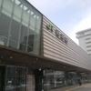~青春18きっぷ1枚で日本縦断~【2日目②】18切符で北海道から青森へ行くには?