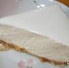 豆腐&豆乳レアチーズケーキ
