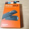 Fire TV Stick が弾着・セットアップ~5GHz帯への接続方法~