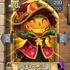 ~Castle Clash~ かぼちゃ公爵 強力バフ!最重要ヒーロー