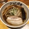利尻らーめん味楽@新横浜ラーメン博物館のミニ焼き醤油らーめん