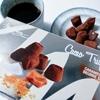 とろける冬の濃厚チョコ マテスファンタジートリュフチョコの新作塩キャラメル @成城石井