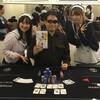 第1回ジャパンポーカークラシック結果発表!
