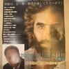 デイビッド テーラー奇跡の集会  天国は激しく奪われている
