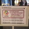 【大阪】GCPUG Kansai 〜 Cloud Next Extended ~ - 2019年5月14日 参加レポート