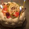 お誕生日、ありがとう