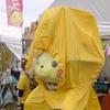 滝沢市のゆるキャラグランプリ2020に昨日出かけてきました