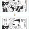電子書籍「タフオ☆カスタマイズ」の〈セリフ欠け〉を修正致しました。
