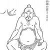70.太陽病(中)96条 小柴胡湯