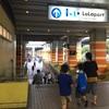 関東最大級の大型ショッピングモール・ららぽーと東京ベイ。子供服ショップまとめ。