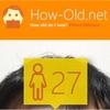 今日の顔年齢測定 96日目
