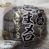 和風ごまメロン 玄米ホイップ入り/第一屋製パン株式会社