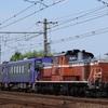 第541列車 「 2両まとめて!亀山配給を狙う 」