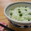 簡単!!グリーンピースの炊き込みご飯の作り方/レシピ