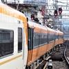 近鉄の朝ラッシュ時①鉄道風景208...20200227鶴橋駅