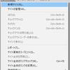 XAMPPを使用したPHPの実行環境を構築する